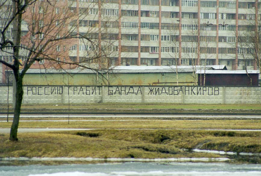 View of apartment buildings at Tikhoretsky...Judo-Bankers'. St.Petersburg, Russia