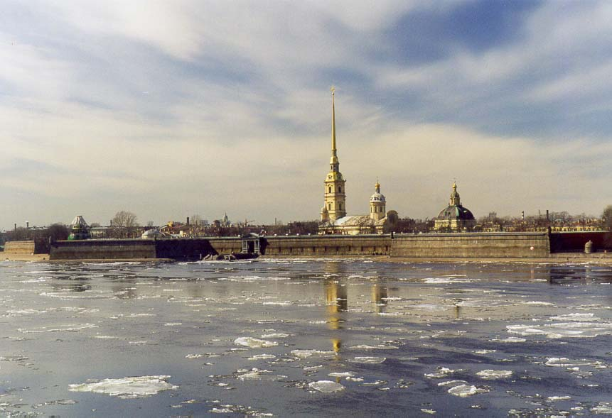 View of Peter and Paul Fortress from Troitskiy Bridge. St.Petersburg, Russia