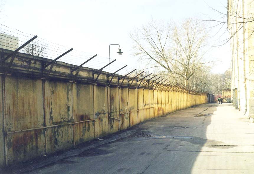 Barbed wire surrounding huge restricted access...Island. St.Petersburg, Russia