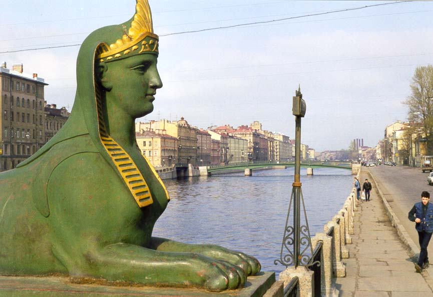 A sphinx on Egypt Bridge across Fontanka River at...Prospect. St.Petersburg, Russia