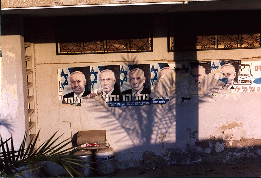 Portraits of Binyamin Netanyahu, Prime Minister...Avinu St. Beer-Sheva, The Middle East