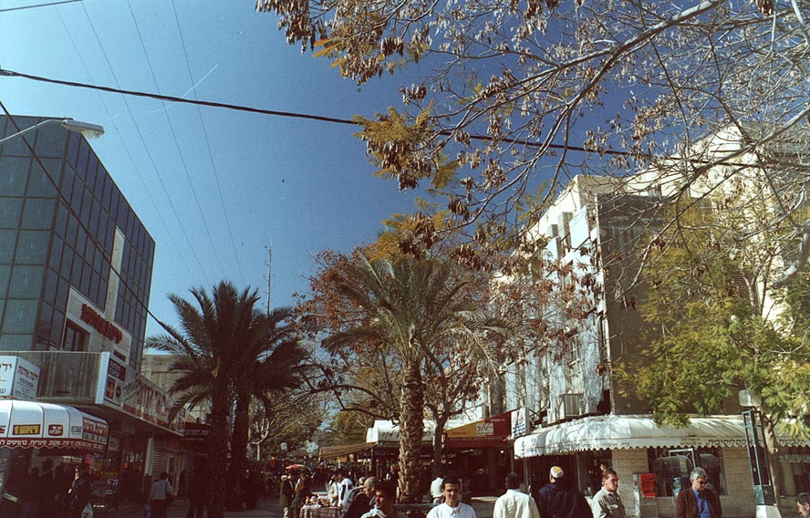K. K. L. Pedestrian Mall in Old City of Beer-Sheva. The Middle East