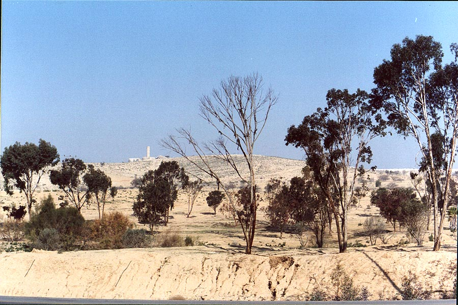 View of the hill with Palmach Memorial from...are on the foreground. Beer-Sheva