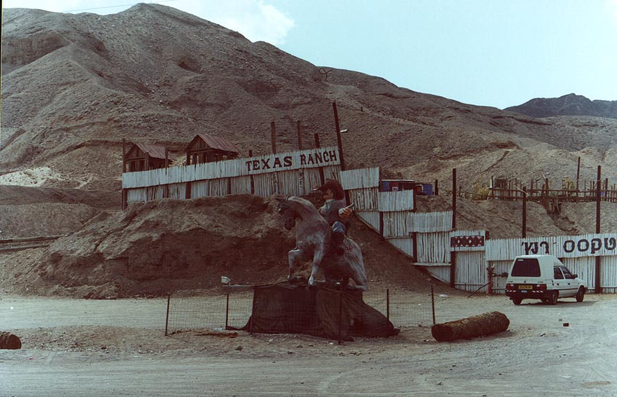Entrance to Texas Ranch attraction. Eilat, the Middle East