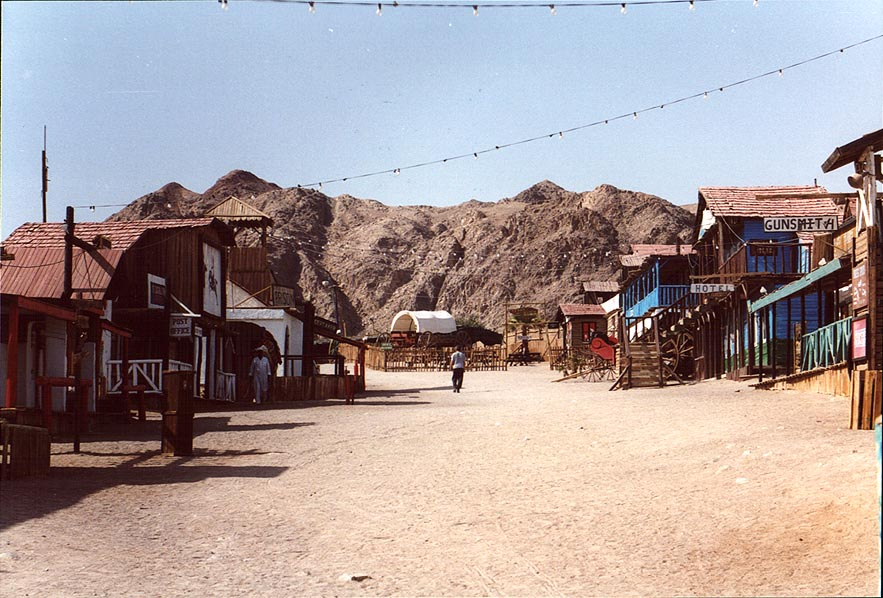 Texas Ranch attraction. Eilat, the Middle East