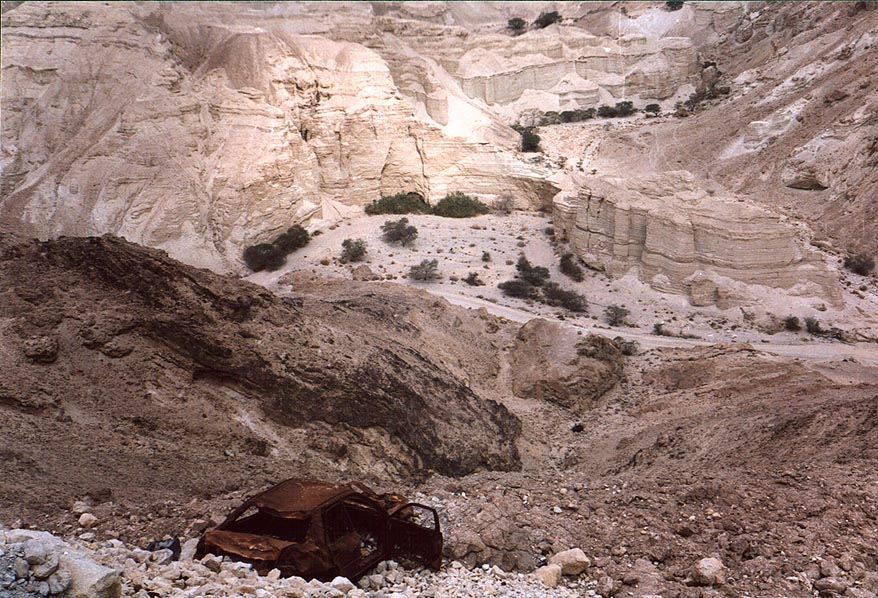 Canyon of Zohar River near Arad. The Middle East