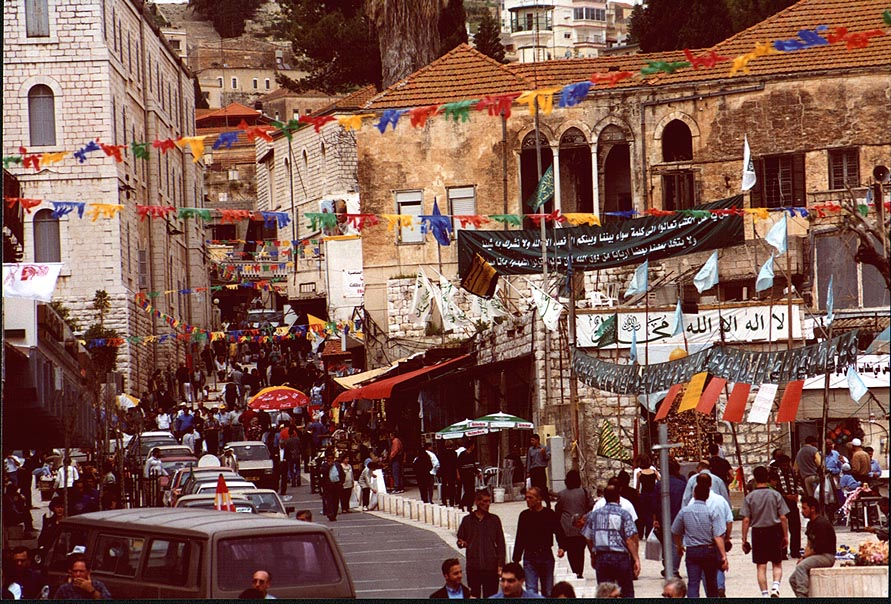A road in Old City. Nazareth, the Middle East