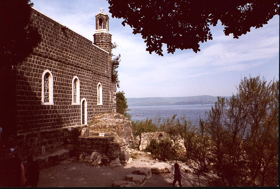 Church of Primacy of St.Peter in Capernaum, on Lake Kinneret. The Middle East