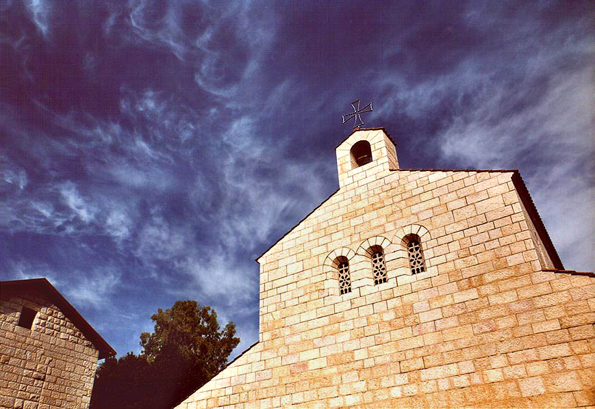 Facade of the Church of Multiplication of the...on Lake Kinneret. The Middle East