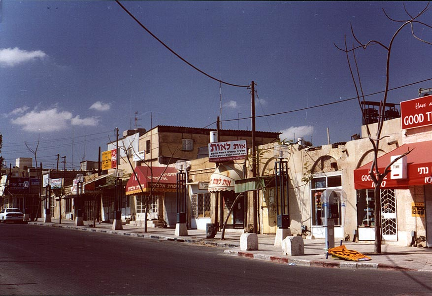 The central K.K.L. Pedestrian Mall in Old City at...Sabbath). Beer-Sheva, the Middle East