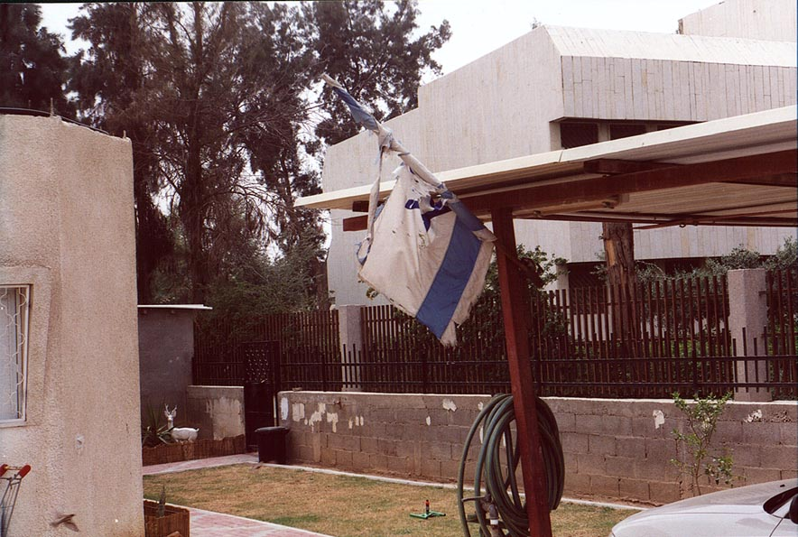 A dilapidated Israeli flag at Derekh Hashalom St.. Beer-Sheva, the Middle East