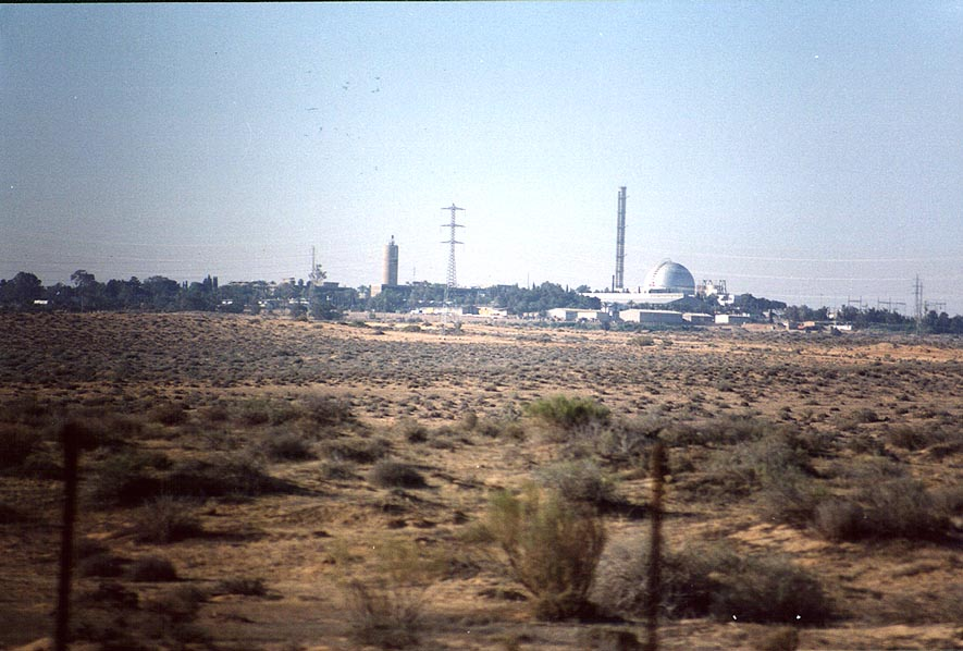 Nuclear Research Center in Negev Desert near...nuclear bomb factory). The Middle East
