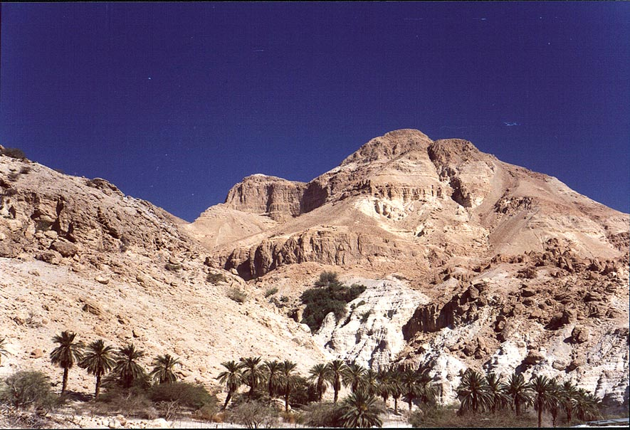 Entrance to David Creek reserve in Ein Gedi. The Middle East