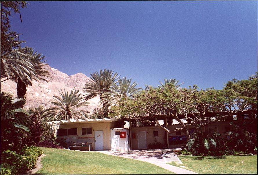 Barracks of Kibbutz Ein Gedi. The Middle East