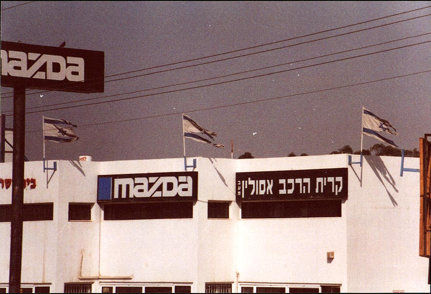 Industrial zone 1 mile south-east from BGU. Beer-Sheva, the Middle East