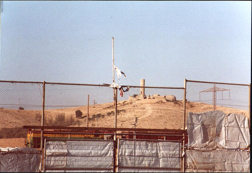 Decayed Israeli flag over BGU soccer field...Desert. Beer-Sheva, the Middle East