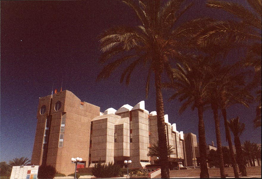 BGU library, view from the Gate of Aliya. Beer-Sheva, the Middle East