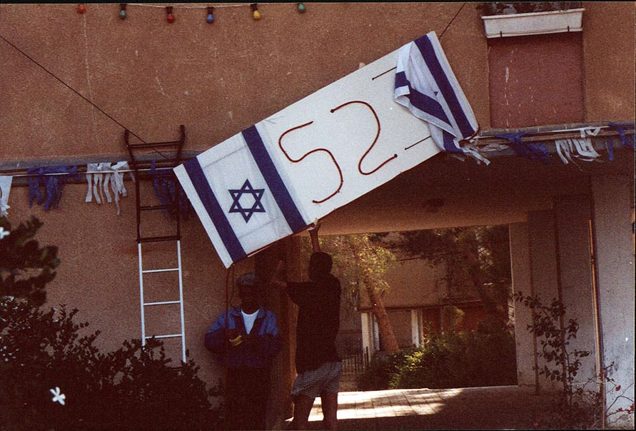 New immigrants decorate their house at Ben Gurion...Day. Beer-Sheva, the Middle East