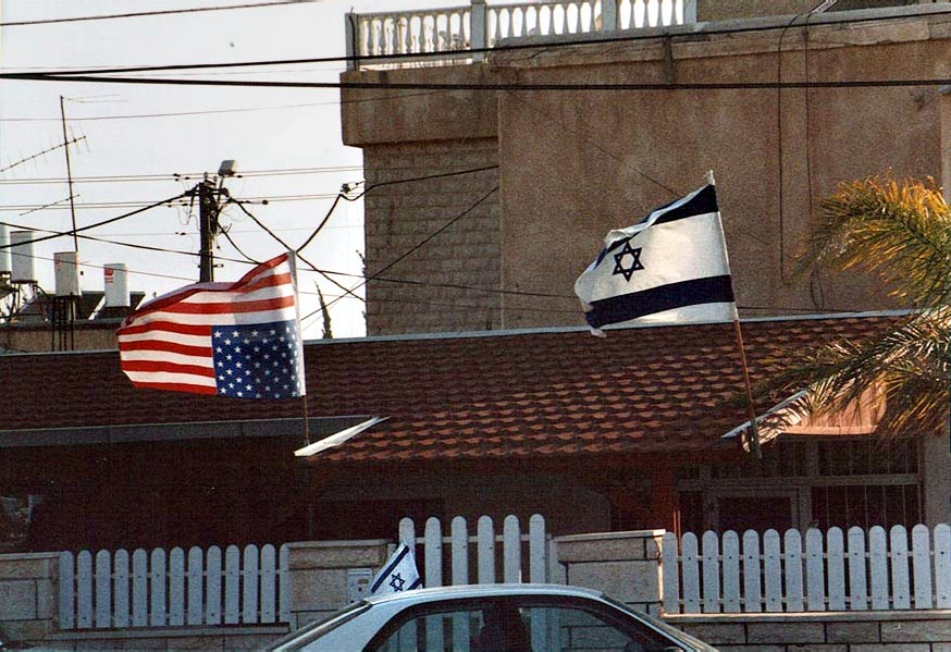 Israeli flags and an upturned American flag at Ha...near BGU. Beer-Sheva, the Middle East