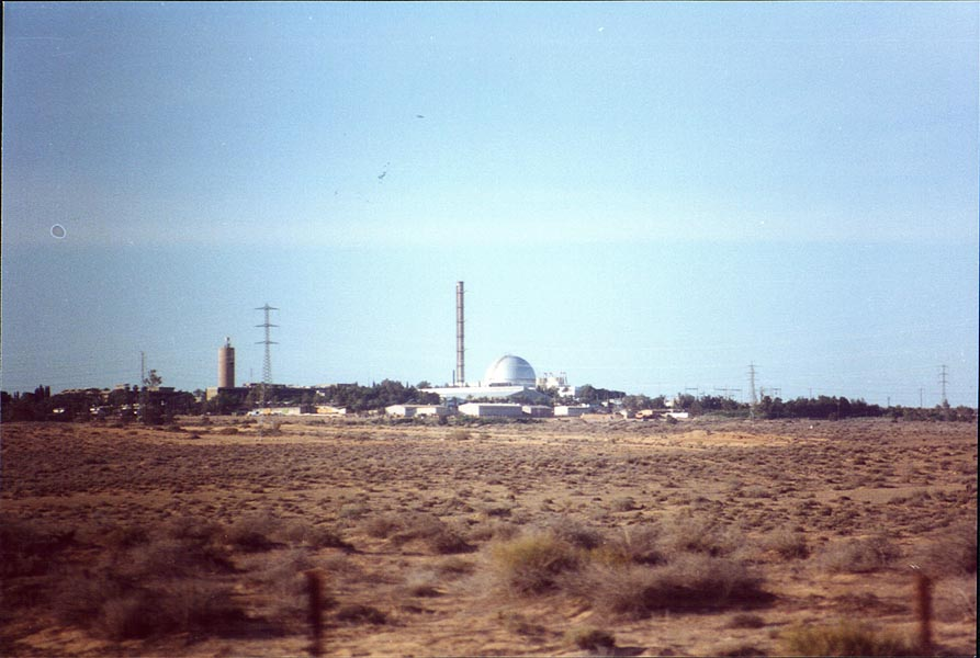 Dimona Nuclear plant in Negev Desert, the center...weapons program. The Middle East