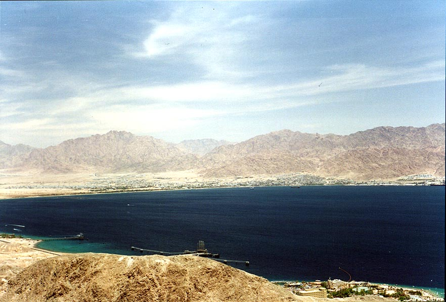 View of the north end of Red Sea and Jordan from...Tzefahot near Eilat. The Middle East