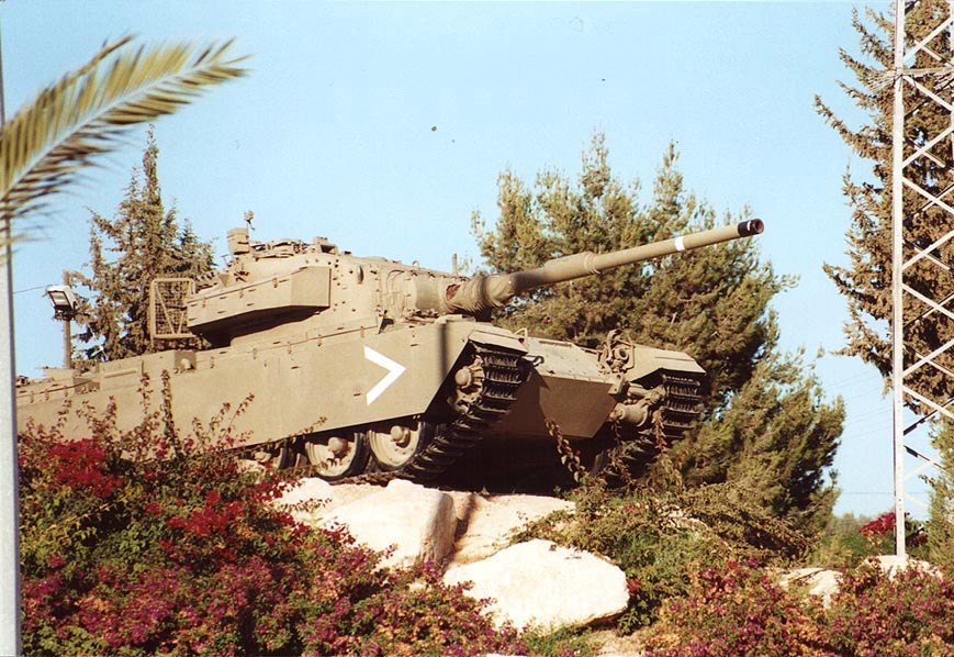 A tank near the museum in Latrun. The Middle East
