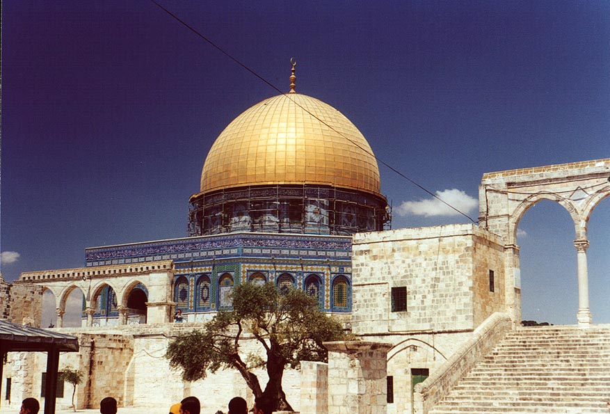 Dome of the Rock on Temple Mount in Jerusalem. The Middle East