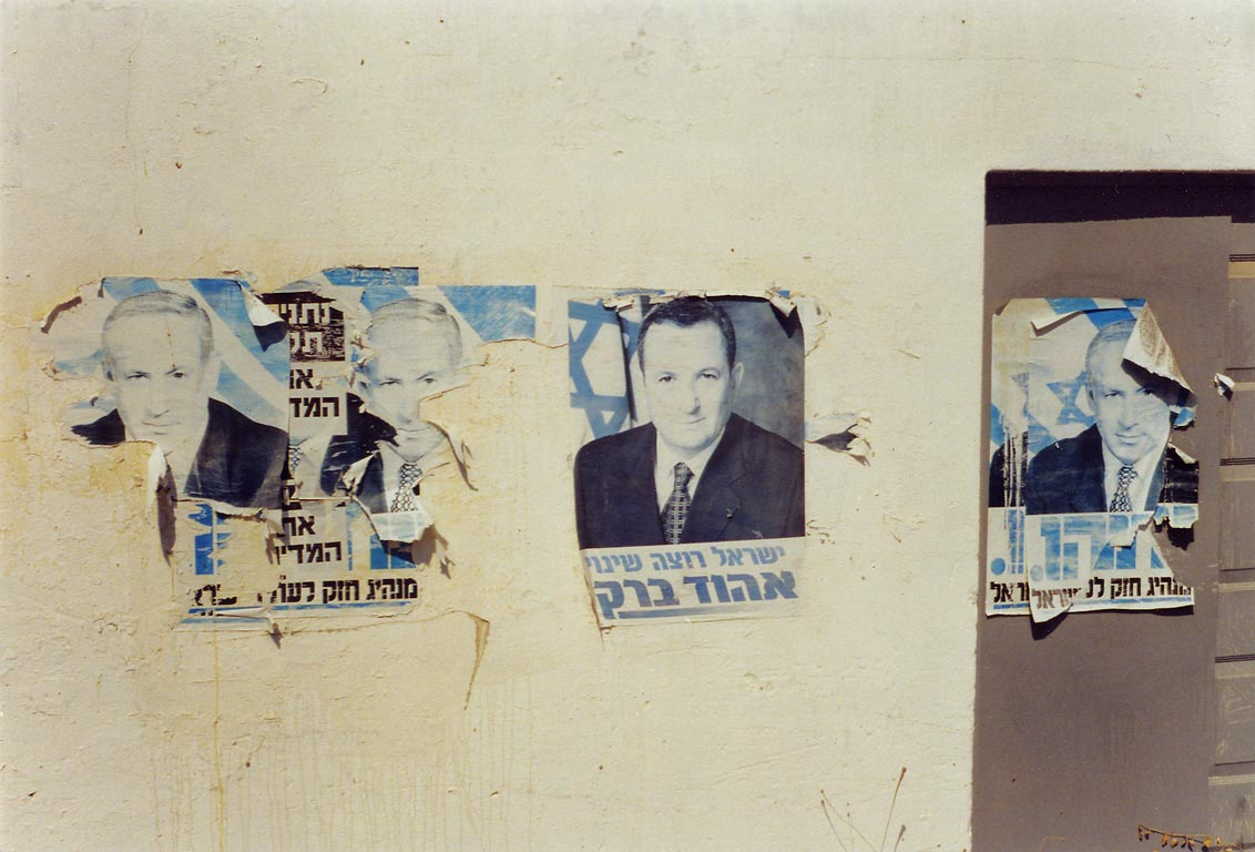 Portraits of Ehud Barak, Prime Minister of Israel...Netanyahu in Atlit. The Middle East