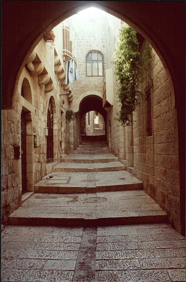 Shoni Halachot Street in Jewish Quarter of Old City of Jerusalem. The Middle East