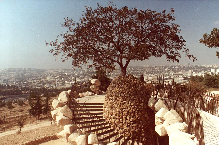 A lookout from a top of a hill at Ramat Rahel. Jerusalem, the Middle East