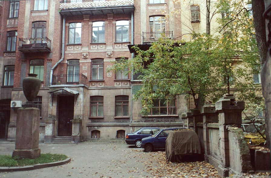 A yard near Lev Tolstoy Square in Petrogradskaya...District. Sankt Petersburg, Russia