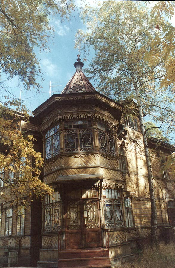 Ludomir Zmigrodsky House at 3 Andreeva St. in...west from Sankt Petersburg. Russia
