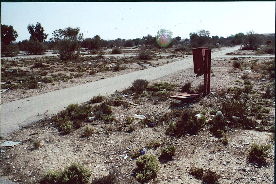 Remains of Atar Nahal Beqa caravan camps (1991...Southern Beer-Sheva, the Middle East
