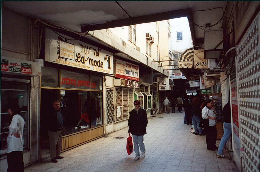 Shopping in downtown Beer-Sheva at Friday. The Middle East