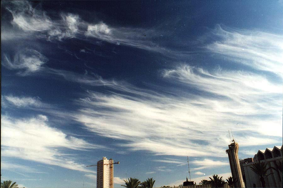 Clouds over the City Hall. Beer-Sheva, the Middle East