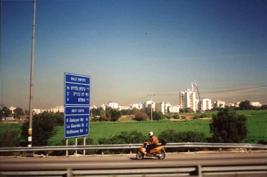 Southern approach to Tel Aviv, view from a train. The Middle East