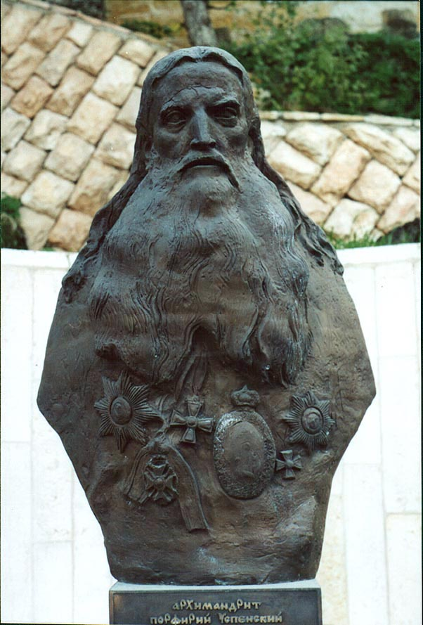 A monument of Archimandrite Porfiriy Uspenskiy at...western Jerusalem), the Middle East