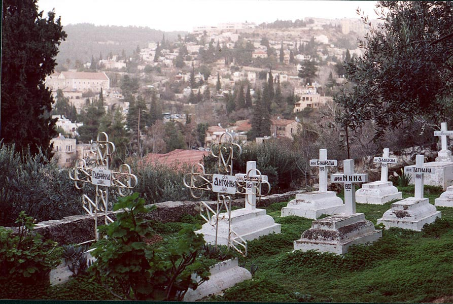 A cemetery in Gornensky Convent for women (the...western Jerusalem), the Middle East