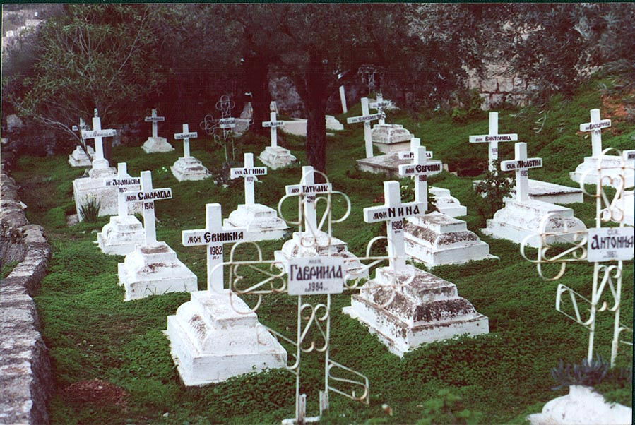 Graves of Russian nuns in Gornensky Convent for...western Jerusalem), the Middle East