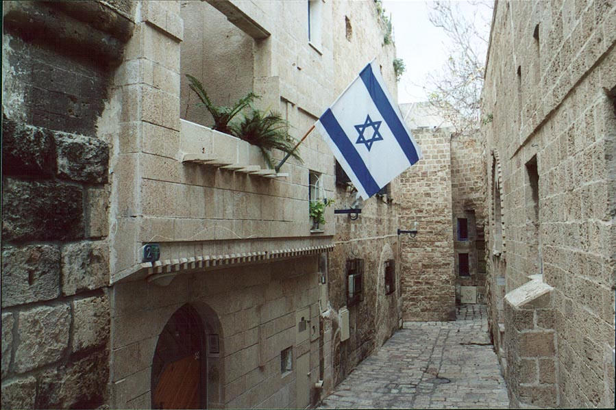 Mazal Tale St. in Jaffa. The Middle East