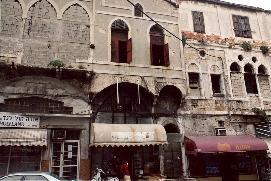 Old houses on Yefet St.. Jaffa, the Middle East