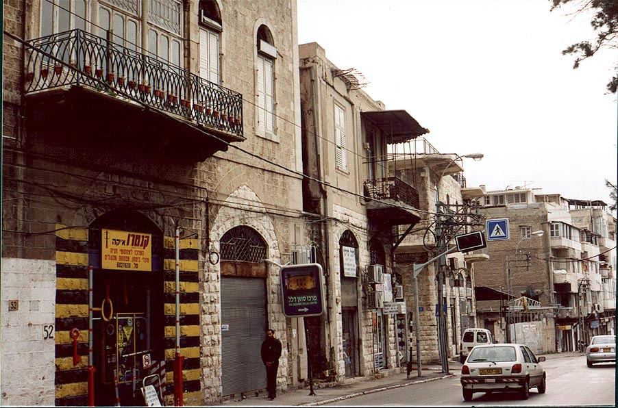 Derekh Yafo St.. Tel Aviv, the Middle East
