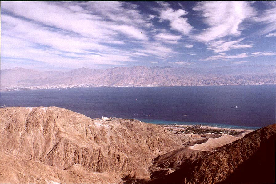 A trail going east from Mount Tzefahot to Field...south-east from Eilat. The Middle East