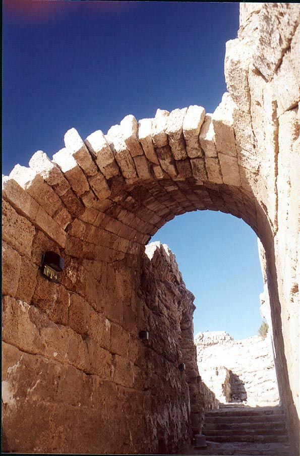 An exit from a theatre in Caesarea. The Middle East