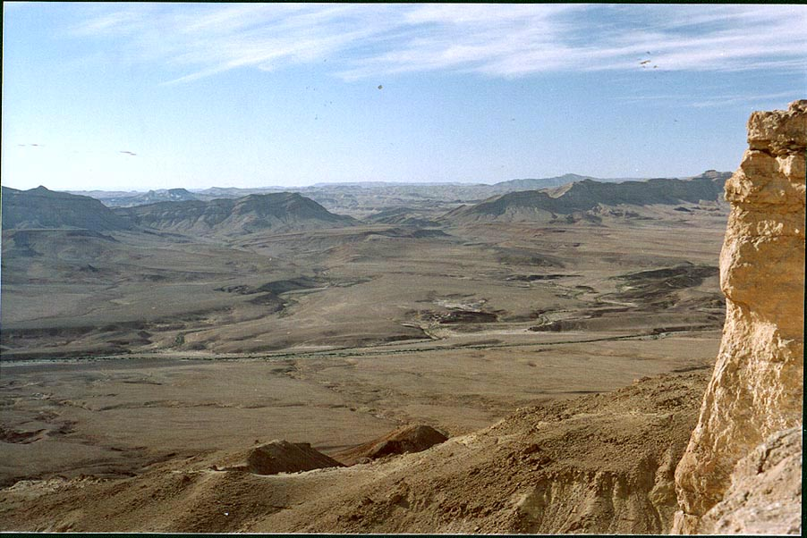 View of Ramon Crater to south-west from a lookout...Center. Mitzpe Ramon, the Middle East