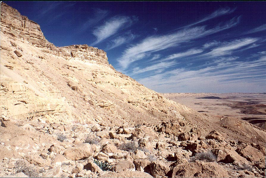 A trail to Ramon Crater south from Mitzpe Ramon, view to the north. The Middle East