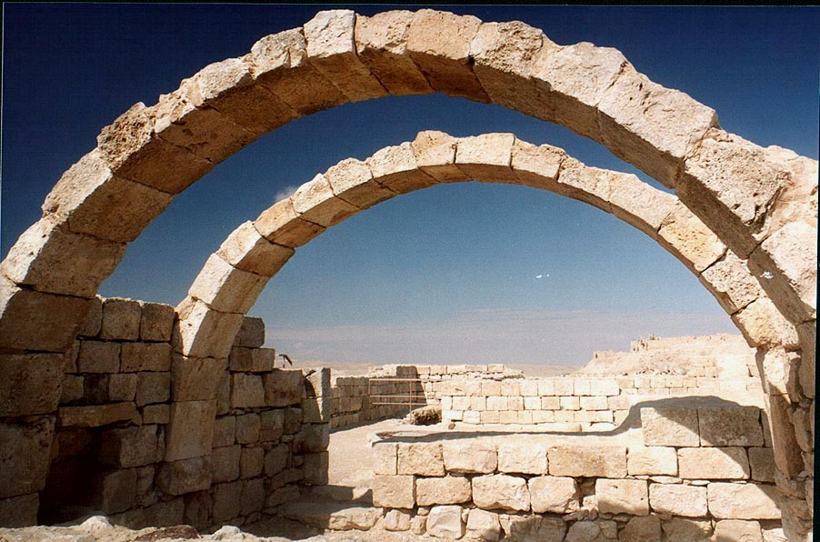 Remains of a Roman house with arches. Avdat, the Middle East