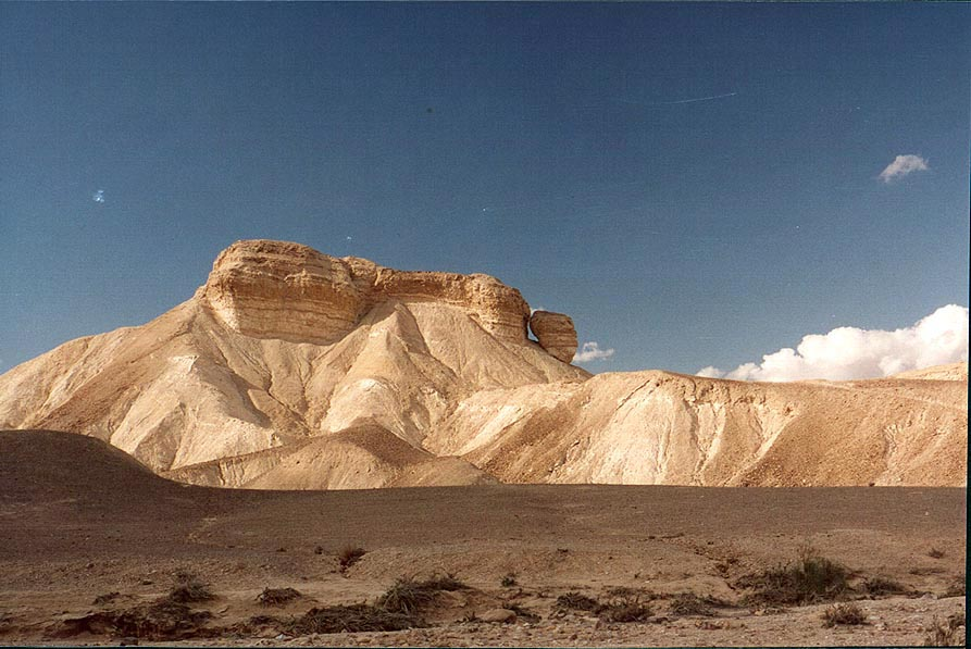 A hill on a desert plateau above Ein Bokek. The Middle East