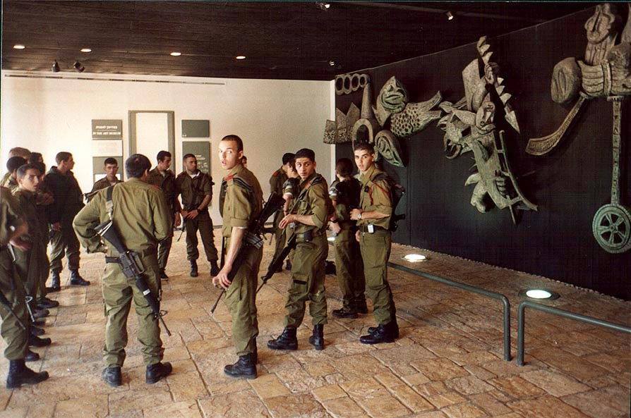 Entrance hall of Yad Vashem (holocaust...soldiers. Jerusalem, the Middle East