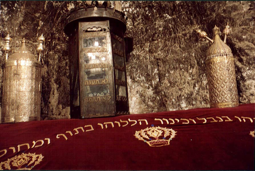 Old City, King David's Tomb. Jerusalem, the Middle East